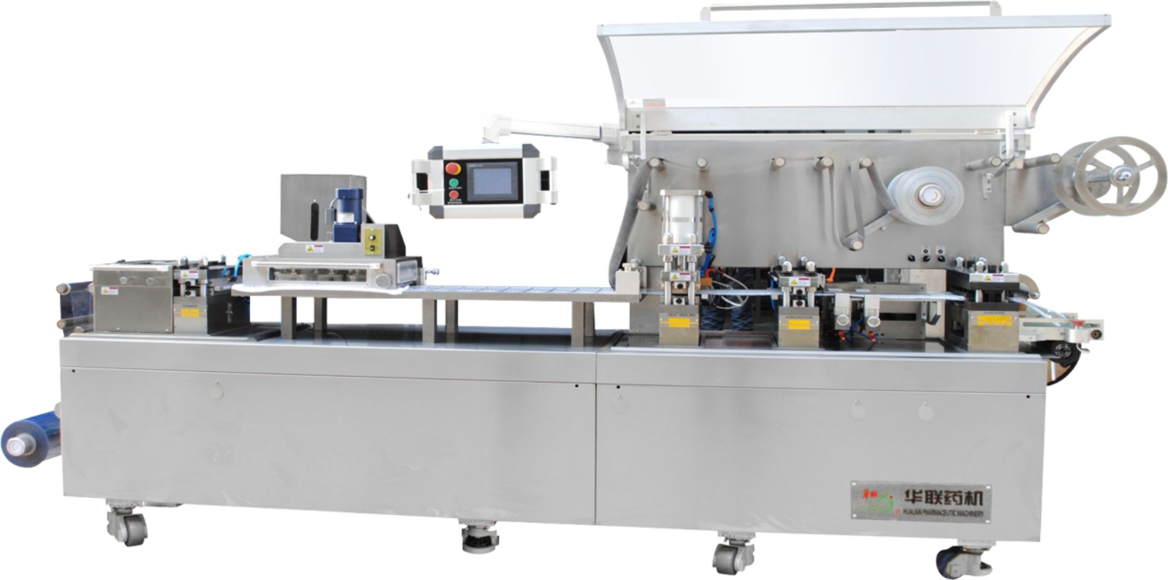 DPB-260HL Flat-Plate Automatic Blister Packing Machine for Capsules Pills Candy Tablets